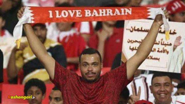 ماجرای توهین تماشاگران بحرینی به سرود ملی ایران
