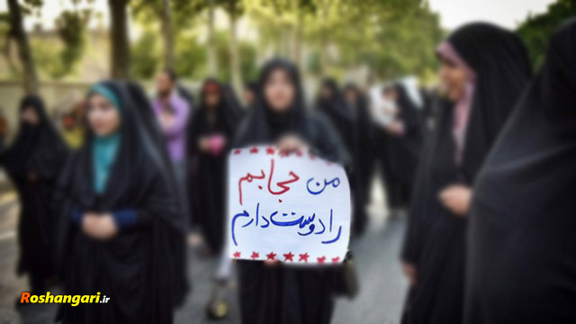 صحبتهای جالب دختر ایرانی-کانادایی در مورد حجاب