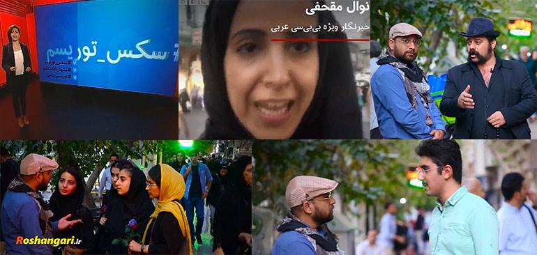 توریسم جنسی در مشهد و قم، دعوای عرب و عجم...