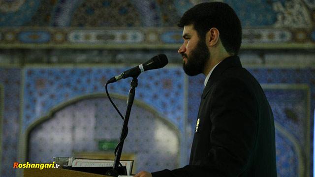 حاج میثم مطیعی | یا حسین، روحی لِروحکَ الفداء