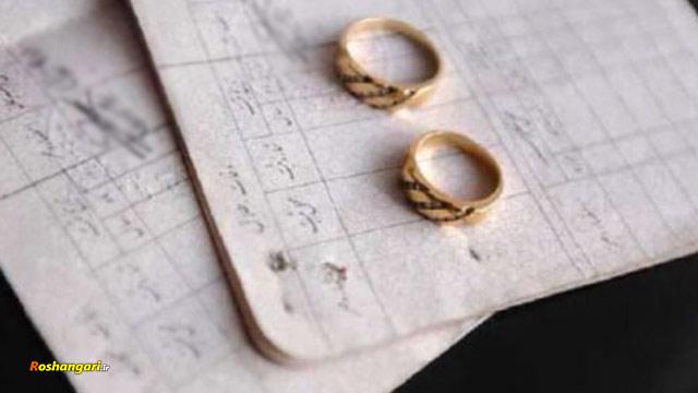 چرا خداوند در قرآن مردان را به ازدواج مجدد امر میکند؟