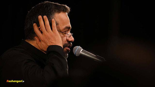 حاج محمود کریمی | مدینه جایی بین ابراست