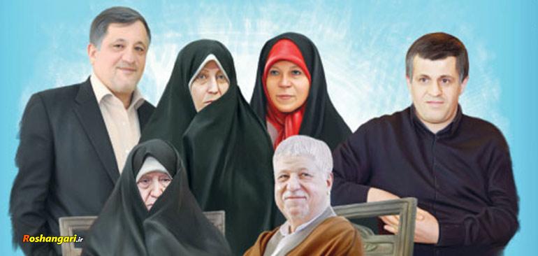 دارایی خانواده هاشمی رفسنجانی چقدر است؟