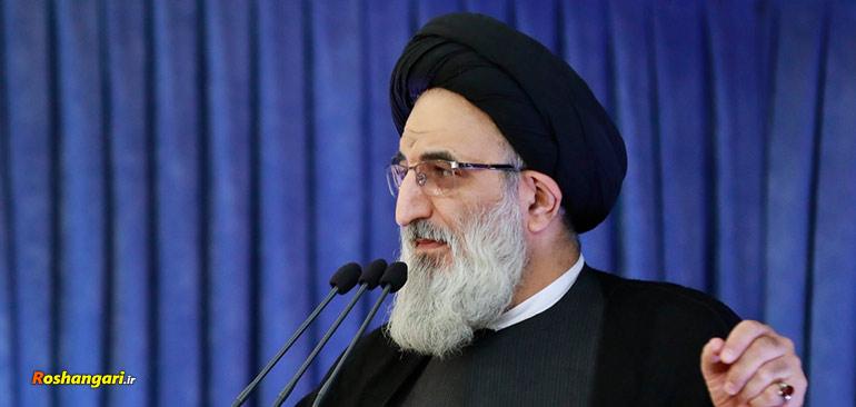 انتقاد امام جمعه کرج از عیدی تلخ دولت به مردم