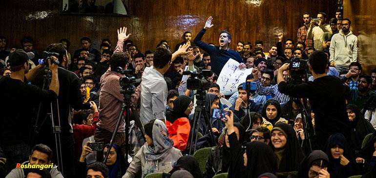 جنجال در نشست دانشجویی آقای سخنگو