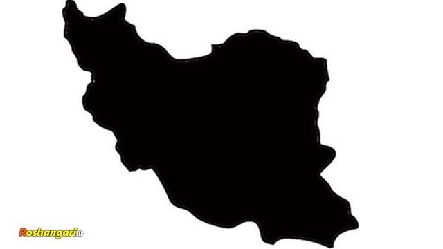 شما فقط ایران را سیاه نکردید، ایرانی ها را سیاه کردید!