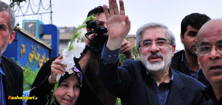 میرحسین موسوی باید همان سال 88 اعدام می شد؟!