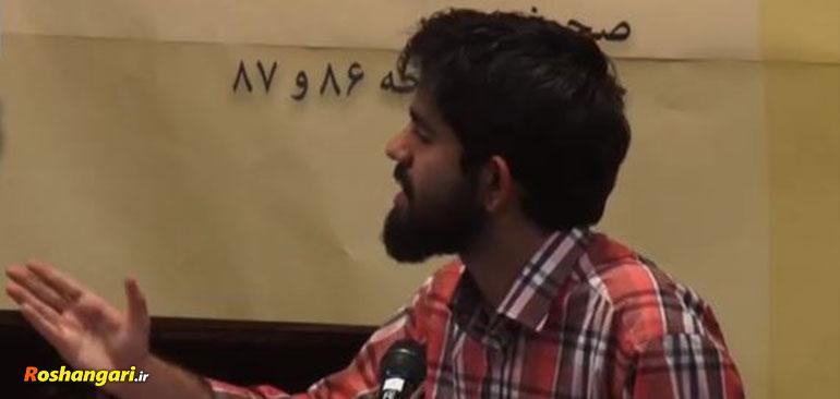 شکایت یک دانشجو از رهبر انقلاب در حضور رئیس قوه قضائیه
