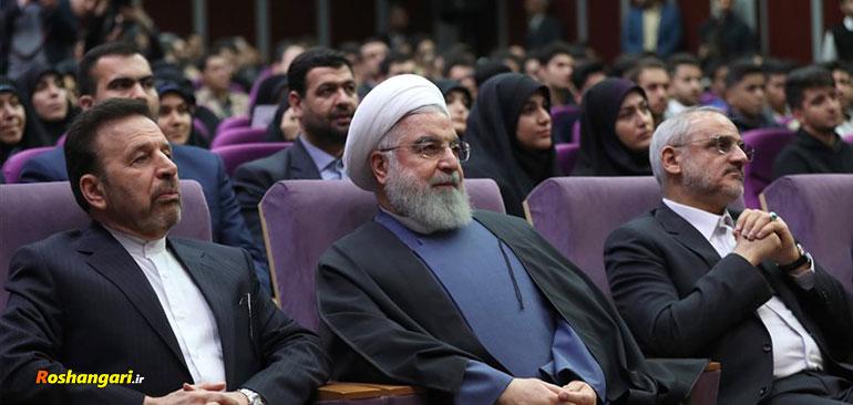 انتشار نطق طوفانی نماینده بسیج دانشجویی دانشگاه فرهنگیان در مقابل حسن روحانی