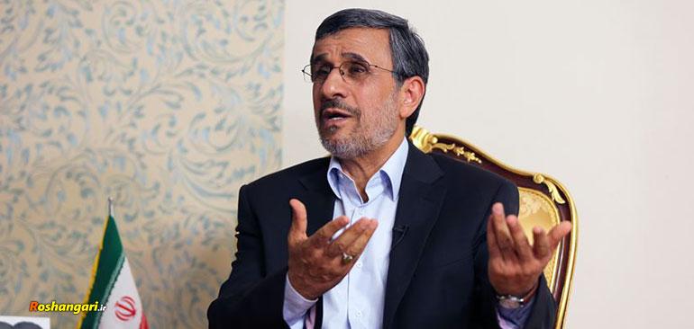 احمدی نژاد: به من گفتند مردم باید در فقر باشند...
