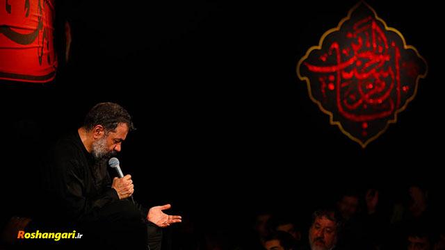 حاج محمود کریمی   کاش به دشت کربلا سوخته بود بر ملا