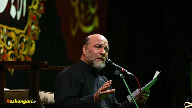 حاج حسین سازور | اگر آشوبم، نما رحمی به حالم فاطمـــــه