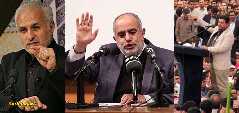 تهدید رائفی پور و حسن عباسی توسط حسام الدین آشنا