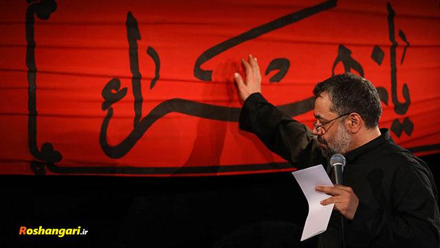 حاج محمود کریمی | عبد توام اگر ز کرم باورم کنی
