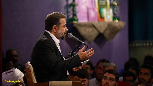 حاج محمود کریمی | سلام ای عشق دیرینم