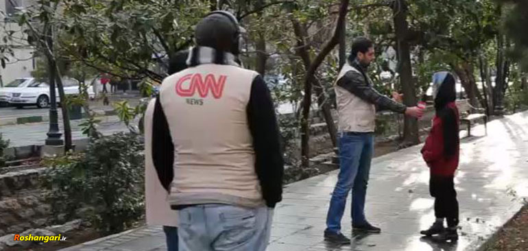 افشاگري خبرنگار CNN در ايران عليه انتخابات مجلس!