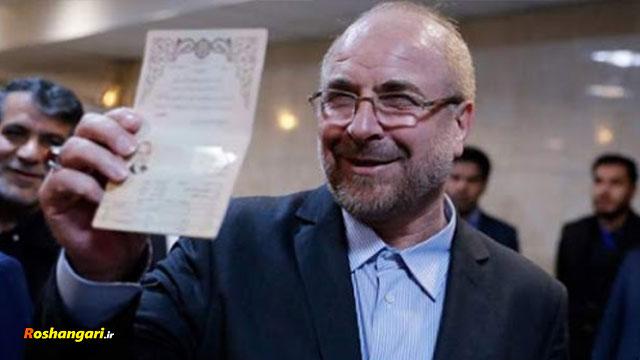 اولین ویدئوی قالیباف بعد از اعلام نتایج انتخابات