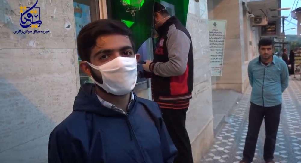 کرونا کشون در عابر بانک های چرام