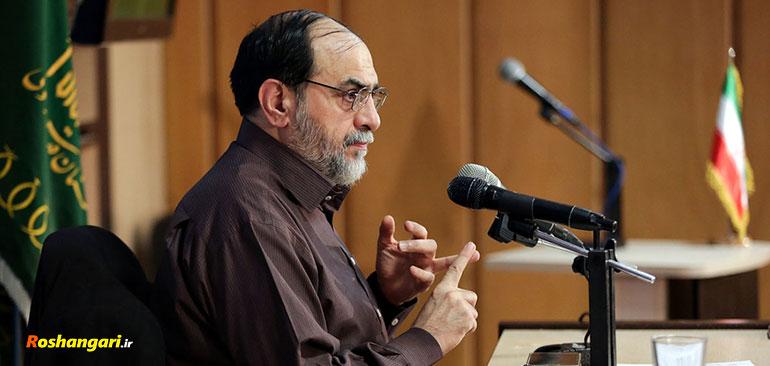 نظر شهید بهشتی درباره «جرم سیاسی»