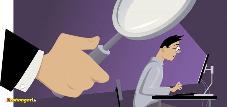 عاقبت کسانی که در حریم خصوصی افراد کشف منکر می کنند