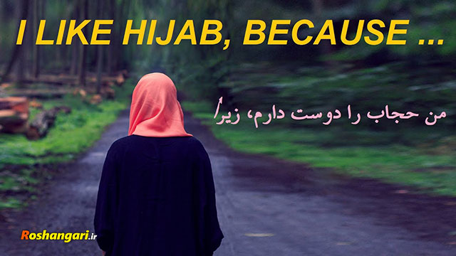 ...i like hijab, because