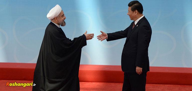 قرارداد ننگین ایران و چین!!؟