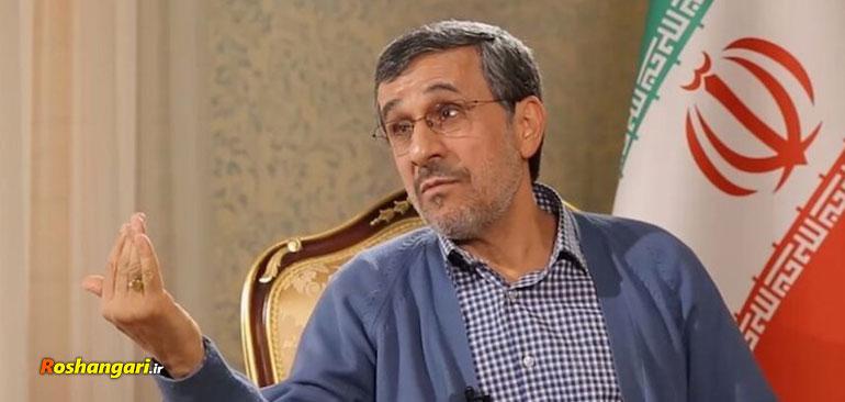 صحبتهای جنجالی احمدی نژاد راجع به قراداد ۲۵ ساله ایران و چین..