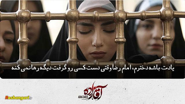 ترویج حلال در وزارت ارشاد ممنوع، ترویج فسق آزاد!