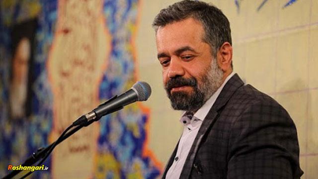 حاج محمود کریمی | من مستم و بی تابم-سرود