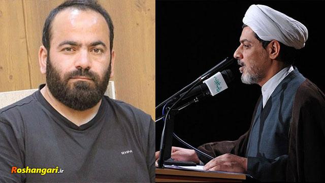 پاسخ حجت الاسلام رفیعی به قسمتی از شبهه افکنی های حسن آقامیری