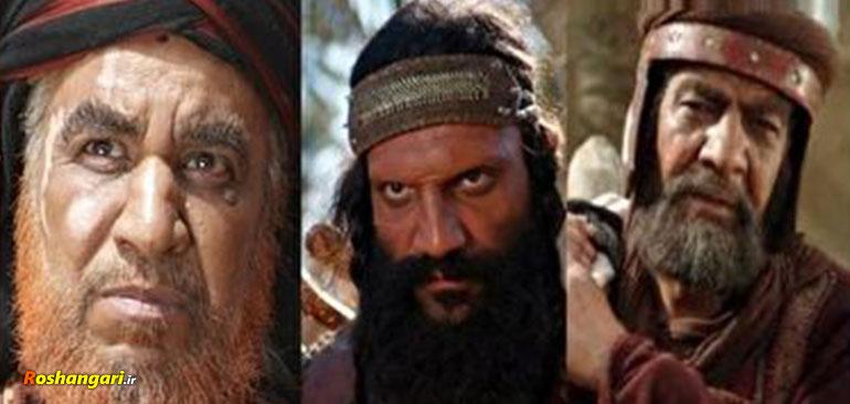 عزاداری سلبریتی های کوفه به اعدام شمر، سنان و...!