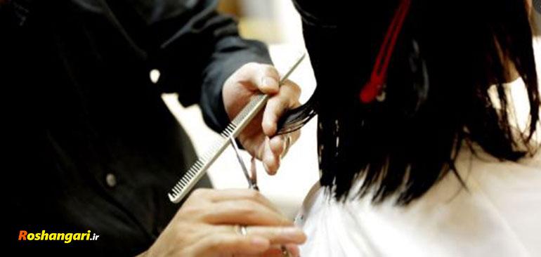 از آرایشگاه های مختلط در تهران چه میدانید؟