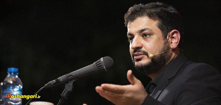 رائفیپور   ایران، کوفه و رسانه