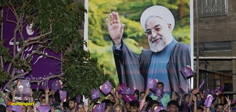 روحانی مچکریم...