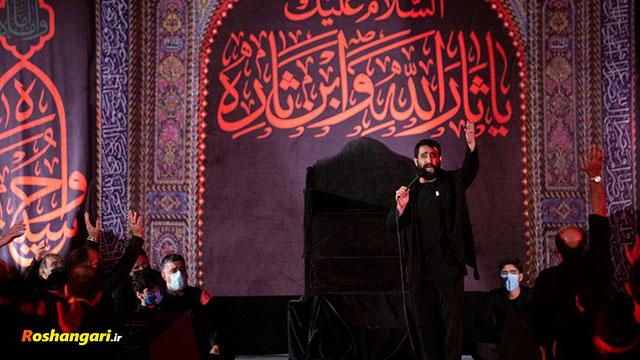کربلایی حسین طاهری | نمیتونم دیگه کربلا برم، امام حسن