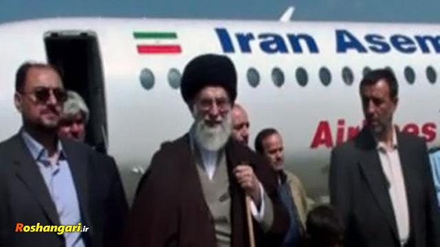 نقشه ترور امام خامنهای در آسمان