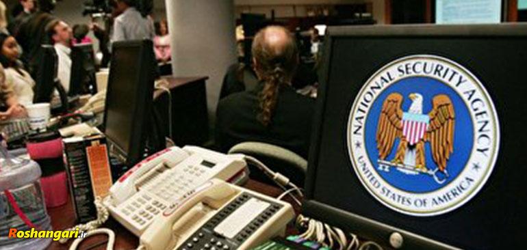 کار دفتر مخفی CIA در بغداد چه بود؟