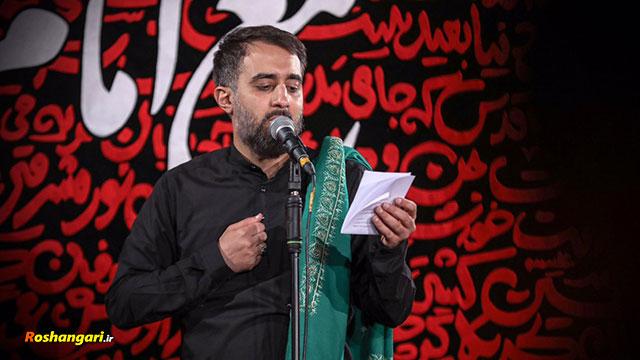 نماهنگ من ایرانم و تو عراقی با نوای کربلایی محمدحسین پویانفر