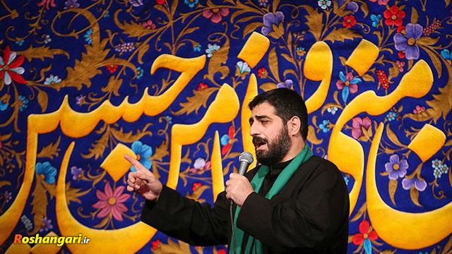 نماهنگ « فراق » با نوای سید مجید بنی فاطمه