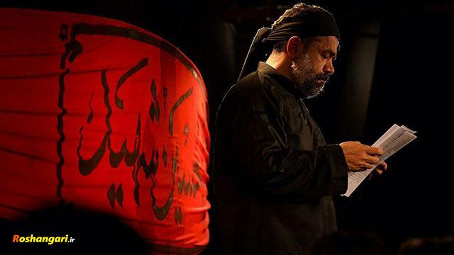 نامهنگ « من از اربعین جا موندم » با نوای حاج محمود کریمی