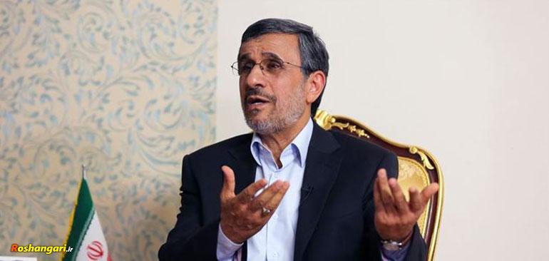 ادعای جنجالی احمدی نژاد علیه برخی مقامات ایرانی!