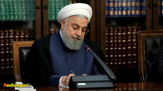 سخنان عجیب امروز روحانی با نیم نگاهی به انتخابات امریکا