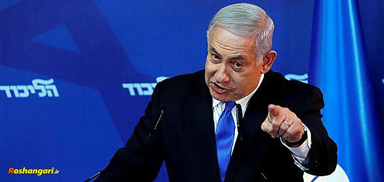 ترور از دریچه نگاه اسرائیلیها