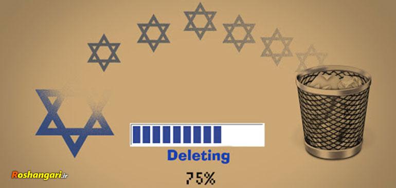 پیشگوییها و شواهد از نابودی اسرائیل تا دو سال آینده! - قسمت اول