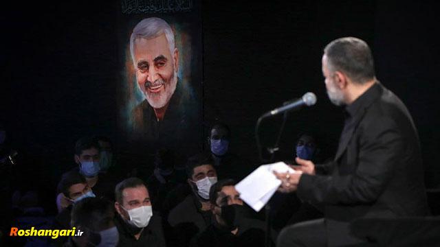 حاج محمود کریمی   یادت بخیر با گریههات