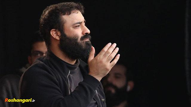 حاج عبدالرضا هلالی | دنیا زَهرا ،  مَحشَر زَهرا (تصویری)