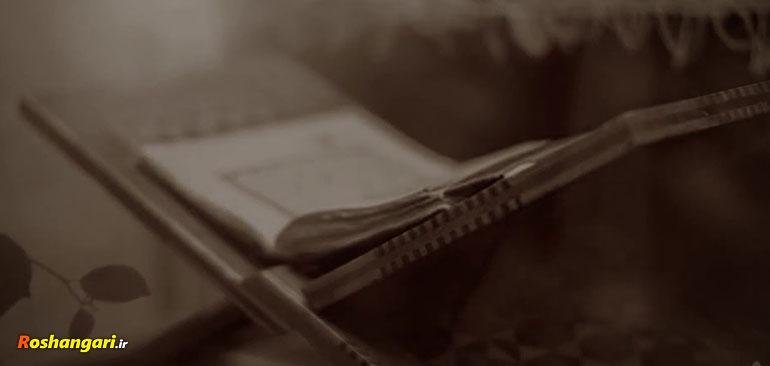 رائفی پور | راز کلمات - (قسمت دوم)