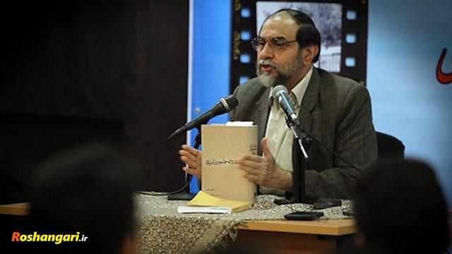 رحیم پور ازغدی | خطر اصلی برای یک جامعه دینی