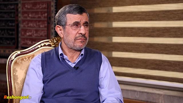 سکوت احمدی نژاد وقتی که مجری برنامه از واژه جعلی خلیج عربی استفاده می کند!