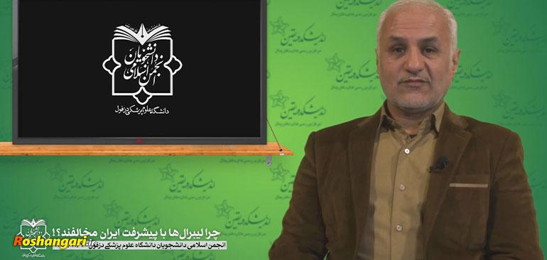 حسن عباسی: بایدن دنبال خر کردن لیبرال های داخلی است